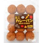 木村屋總本店「ミニカレーパン 12個入り」マイルドカレー / 大量 / パン / まとめ買い