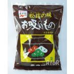 永谷園 松茸の味 お吸いもの 50袋 業務用/お徳パック/まとめ買い