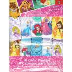 NEW 10枚組み「ディズニープリンセス/ Disney Princess」ガールズショーツ10枚セット パンツ/下着