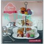 overandback Afternoon Tea 「ケーキスタンド/サービングスタンド 3段」 陶器製 アフタヌーンティー
