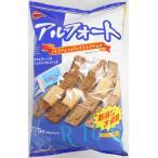 ブルボン アルフォート 775g ミルクチョコ&リッチミルクチョコ 個包装/ビスケット/チョコクッキー/お買い得パック/大容量
