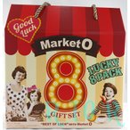 【Market O】 マーケットオー ラッキーエイトパック 4種類入りギフトパック お徳用サイズ 韓国 リアルブラウニー