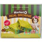 【Market O】 リアルブラウニー ギフトパック 【グリーンティーラテ】 192g×4箱(32個入り) お徳用サイズ 韓国 マーケットオー/オリオンジャコー