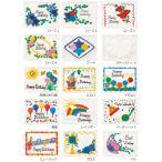 Costco コストコ「ハーフシートケーキ ホワイトorチョコ」48人分のお誕生日ケーキ 選べるデザイン/パーティ/オーダーケーキ「クール冷凍便のみ」
