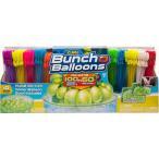ZURU バンチオバルーン 水風船350個+ホース用アタッチメント、専用バケツ付き Bunch O Balloons