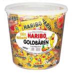 HARIBO ハリボー 「ミニゴールドベア」 バケツ(980g/100袋入り) グミキャンディ