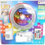 DAIS 「LED テープライト 16色」 6m リモコン付き 防滴