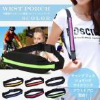 ショッピングウエストポーチ ウエストポーチ ランニング 防水 シンプル アウトドア メンズ レディース ウェストポーチ 男女兼用 便利携帯バッグ(全6色)