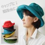帽子 アドベンチャーハット improve/インプルーブ FORMA Adv Hat TZH-9287 おしゃれ小町