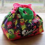 スプラトゥーン2 ランチ巾着 入学入園準備 おしゃれ かわいい ランチボックス お弁当箱袋 日本製 ギフトプレゼント