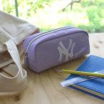 ニューヨークヤンキース 公式 刺繍ペンケース(パープル)デニム風 筆箱 オフィシャルグッズ NY Yankees 小物ポーチ おしゃれ ギフトプレゼント