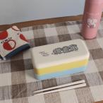 リサラーソン ハリネズミ 木目調2段ランチボックス(角型 箸付き)弁当箱 おしゃれ北欧雑貨 かわいい シンプル ナチュラル 日本製 入園入学 ギフトプレゼント