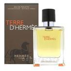 エルメス テールドエルメスEDT 50ml(オードトワレ) 香水