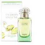 [HERMES] エルメス ナイルの庭EDT 50ml(オードトワレ)[香水][GTT](TN213-1)