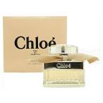 [Chloe]クロエ オードパルファム EDP 30ml 香水