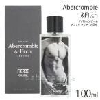 アバクロンビー&フィッチ フィアース fierce オーデコロン EDC100ml 【香水】【送料無料】