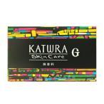 カツウラ化粧品 サボン 100g (無香料) 【固型石けん】Gシリーズ