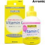 Arromic アラミック 無塩素空間 詰め替え用ビタミンC (100g)NCV-48N