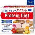 [即納]DHC プロテインダイエット ドリンクタイプ 大人気