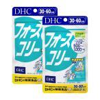 Yahoo!おしゃれcafe[メール便送料無料][2個セット]DHC フォースコリー 30日分 お得な2個セット[039]