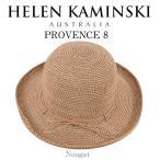 ショッピングヘレンカミンスキー ヘレンカミンスキー プロバンス8 ヌガー PROVENCE8 Nougat (保存袋付/ハット/帽子/2018SSモデル/スリランカ製)[送料無料]