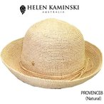 ショッピングヘレンカミンスキー ヘレンカミンスキー プロバンス8 ナチュラル(Natural) PROVENCE8 (保存袋付/ハット/帽子/2018SSモデル/スリランカ製)[送料無料]