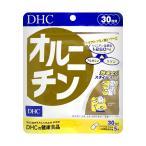 【ネコポス対応商品】 DHC オルニチン 30日分(150粒)