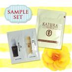 【ネコポス対応商品】カツウラ化粧品 サンプルセット