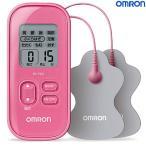 オムロン OMRON 低周波治療器 HV-F021-PK(ピンク)[送料無料][H18]