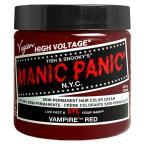マニックパニック MC11032 Vampire Red ヴァンパイアレッド【MANIC PANIC】【ヘアカラークリーム】