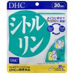 【ネコポス対応商品】DHC シトルリン 30日分