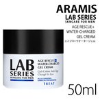 ARAMISアラミス LABシリーズ(ラボシリーズ)エイジ R+ウオータージェル(ウォータージェル) 50ml