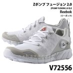 リーボック ジーポンプ フュージョン 2.0 V72556(24.5cm)ホワイト【スニーカー シューズ 靴 レディース スポーティ スポーツ】【送料無料】【GTT】