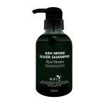 ROYD(ロイド)カラーシャンプー シルバー 300ml【シルバーシャンプー|カラーシャンプー|ロイドカラーシャンプー】【送料無料】
