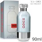 ヒューゴボス ヒューゴエレメントEDT 90ml(オーデトワレ)【香水】【送料無料】