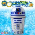 フルキャラアイス マグ R2-D2 【タカラトミー|スターウォーズ|おもちゃ】【6歳〜】