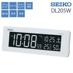 SEIKO CLOCK セイコークロック DL205W 電波デジタル時計 【目覚まし時計 DL205W SEIKO】(送料無料)