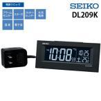 セイコークロック DL209K 電波デジタル時計 【目覚まし時計|DL209K|SEIKO|電波クロック】(送料無料)