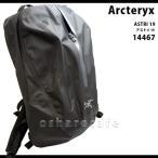 アークテリクス アストリ 19 バックパック ブラック14467(Arcteryx ASTRI19)【デイパック/バックパック】【送料無料】