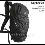 アークテリクス エアリオス 10 バックパック ブラック7347(Arcteryx AERIOS10)【デイパック/バックパック】【送料無料】
