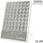 エクスイディアル EX-280【美顔器|美容機器】【送料無料】