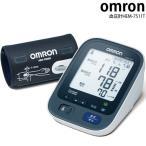 オムロン 血圧計HEM-7511T【送料無料】