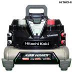 【送料無料】HITACHI 日立 高圧エアコンプレッサEC1245H2(TN)(6021967)