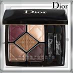 [ネコポス対応商品][Dior]クリスチャンディオール サンククルール#797 Feel[アイシャドウ][049]
