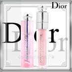 【ネコポス対応商品】【Dior】クリスチャンディオール リップエキスパートデュオ【アディクトリップマキシマイザー#001&アディクトリップグロウ#001】