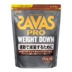 ザバスSAVAS ウェイトダウン チョコレート風味 50食分(1,050g)[送料無料](TNH403)