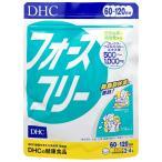 [メール便送料無料] DHC フォースコリー60日分(240粒)[健康食品/タブレット]