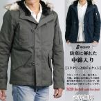 N2Bジャケット ブルゾン メンズ 防寒 ファー フード アウター フライトジャケット ジャンパー ミリタリー 迷彩 カモフラ 綿ツイル 送料無料