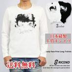 ショッピングプリント プリントTシャツ 日本製 メンズ ロングTシャツ ロンT 上質生地 日本縫製 国産生地 Japan 手書き シンプル 20代 30代 40代 送料無料