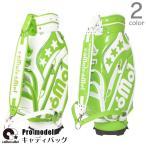 como!come! キャディバッグ プロモデル コモコーメ ホワイト/フレッシュグリーン 3点式 ゴルフ